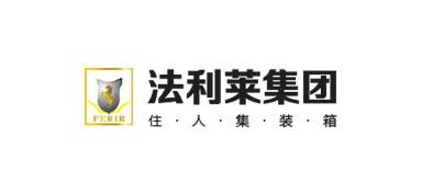 深圳集團網站建設_法利萊集團