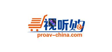 深圳B2B網站建設_專業視听